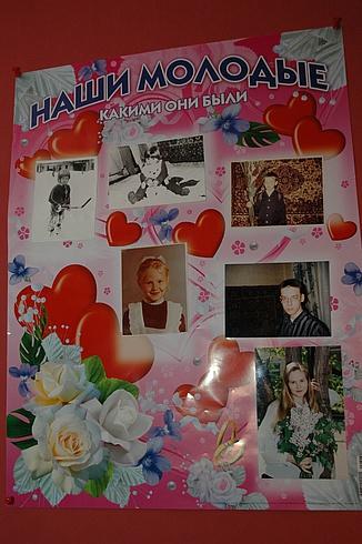 Красивые плакаты на свадьбу своими руками фото 40