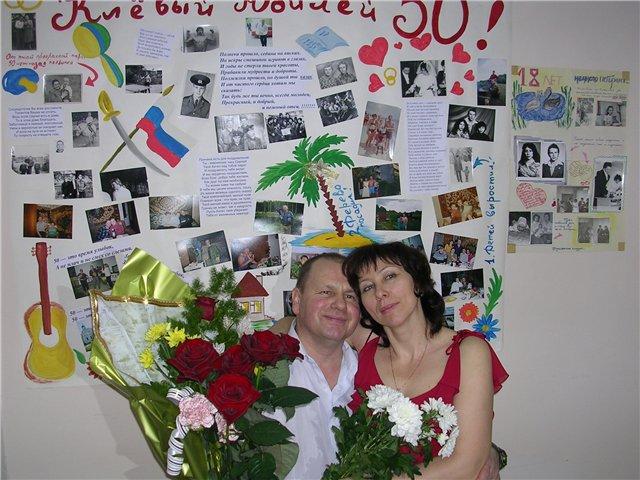 Плакат своими руками на юбилей 70 лет женщине 28